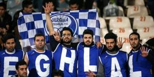 شعار استقلالیها علیه مددی/ خبری از قایدی نشد!