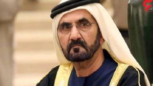 حاکم امارات پیروزی رئیسی در انتخابات را تبریک گفت