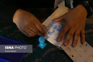 ممنوعیت برگزاری هرگونه همایش و جشن پیروزی در سلسله