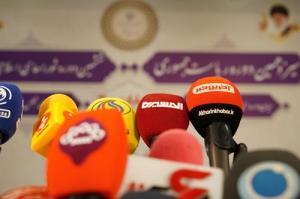 گزارش خبرنگار  آخرین خبر  از وزارت کشور؛ همه چشم انتظار اعلام نتایج