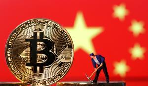 ممنوعیت فعالیت ماینرهای رمزارز به یکی دیگر از استانهای چین رسید