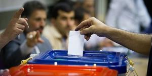 شورای نگهبان: حتی اگر اسم کاندیدا را اشتباه نوشته باشید، رای درست خوانده میشود