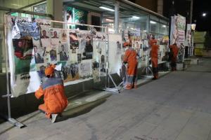 تبلیغات و پوسترهای انتخاباتی از شهر مشهد جمعآوری شد