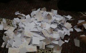 میزان مشارکت مردم ۱۲ استان در انتخابات ۱۴۰۰ تا این لحظه چقدر است؟