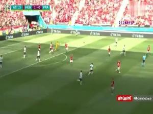 گل اول فرانسه به مجارستان توسط گریزمان
