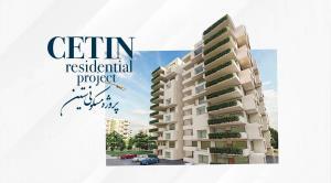 فروش اقساطی پروژه ۱۰۸۰ واحدی در غرب تهران