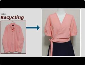 ایده بازیافت لباس های بلافاصله