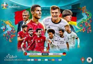 پرتغال – آلمان؛ فینال شماره ۲