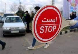 امشب محدودیتهای تردد در کل کشور اعمال نمیشود