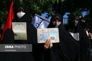 اعلام اسامی منتخبان شورای شهر حمیدیه