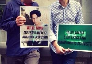 ۴۰ نوجوان شیعه سعودی در معرض اعدام