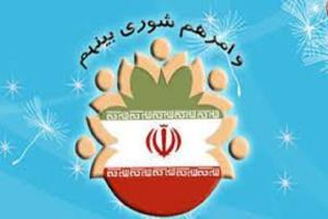 اعضای ششمین دوره شورای اسلامی شهر در جاجرم مشخص شد