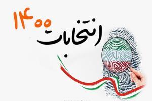 نتایج انتخابات شوراهای شهر در شهرستانهای همدان