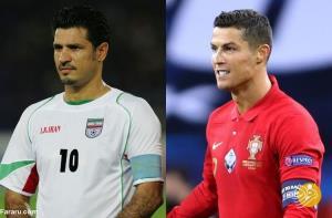 گزارش خبرگزاری فرانسه درباره رونالدو و شهریار فوتبال ایران