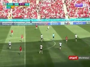 گل اول مجارستان به فرانسه توسط فیولا