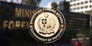 پاکستان: اظهارات مشاور امنیت ملی افغانستان بیاساس و کذب است