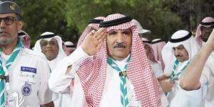 اخبار ضد و نقیض از بازداشت رئیس سازمان امنیت عربستان سعودی