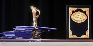 برپایی مراسم پایانی جایزه «قلم زرین»