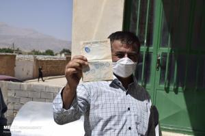 جشن انتخابات در مناطق عشایرنشین اردل