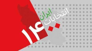 نتایج ششمین دوره انتخابات شوراهای اسلامی در کیش اعلام شد