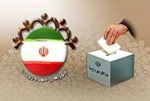 مشارکت ۵۳درصدی مردم رزن در انتخابات ۱۴۰۰