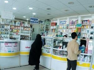 نگرانی از آییننامه جدید تأسیس داروخانهها