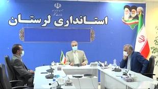 منتخبان شورای شهر الیگودرز مشخص شدند