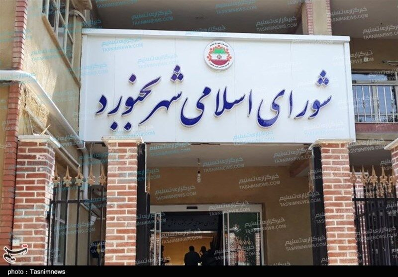 نتایج انتخابات شورای شهر بجنورد اعلام شد