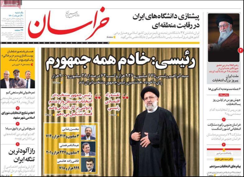روزنامه خراسان/ رئیسی: خادم همه جمهورم