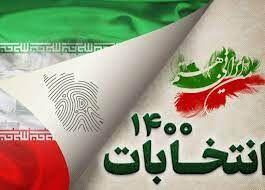 نتایج نهایی انتخابات شورای شهر دزفول اعلام شد