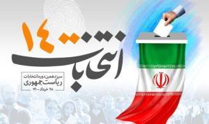 رضایی ۹۰درصد آرای رأیدهندگان زادگاه خود را کسب کرد