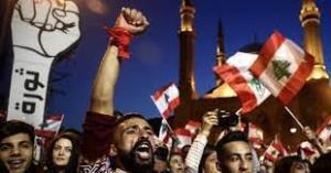 اعتصاب عمومی لبنان در اعتراض به اوضاع معیشتی