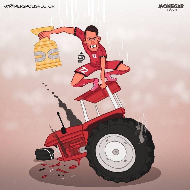 کاریکاتور/ پرسپولیس چطور جام را از تراکتور گرفت؟
