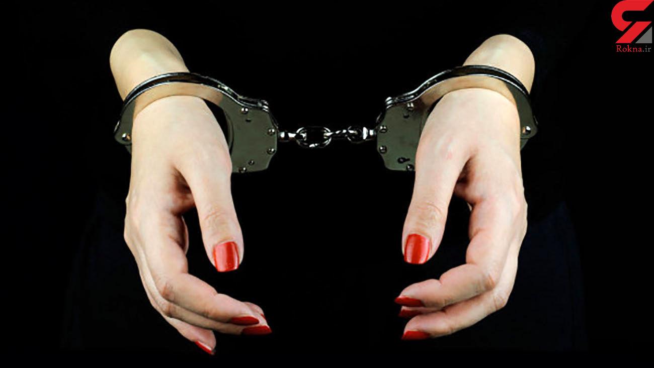 بازداشت زن چاقوکش در تهران