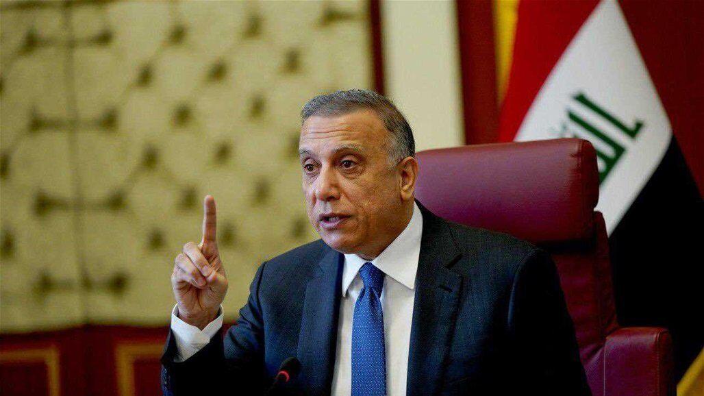 الکاظمی: تاخیر انتخابات عراق انفجار امنیتی ایجاد میکند