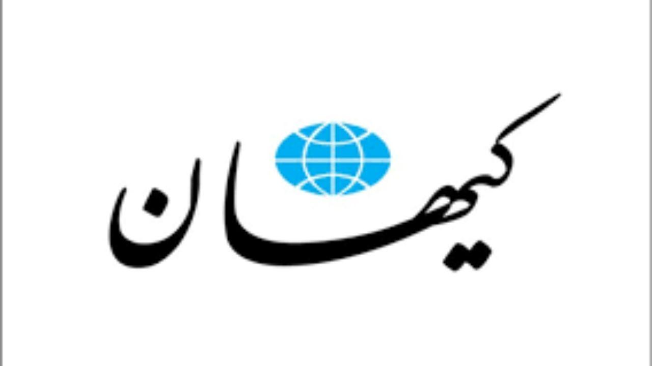 کیهان: انتخابات بخشی از مصاف آخرالزمانی با جنود شیطانی جهل بود