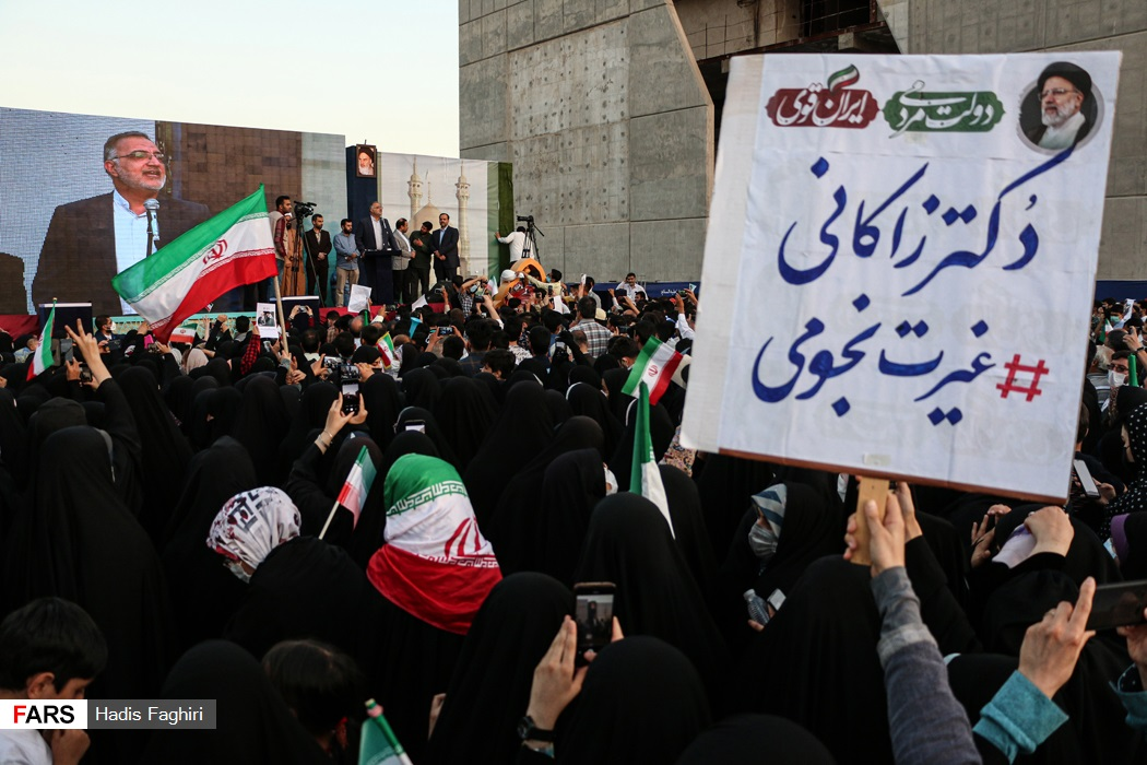 عکس/ جشن پیروزی با حضور زاکانی در مشهد