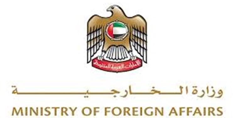 واکنش امارات به حمله پهپادی یمن به عربستان