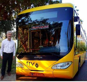 راننده اتوبوس رانی دزفول