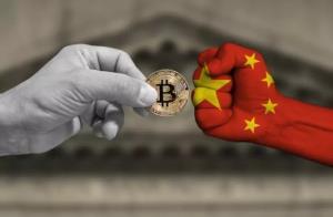 ارزش بیت کوین در نتیجه بیانیه جدید چین کاهش یافت