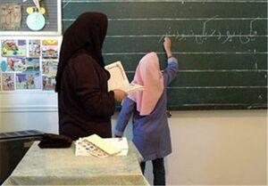 اجرای طرح رتبه بندی معلمان پس از تصویب در مجلس