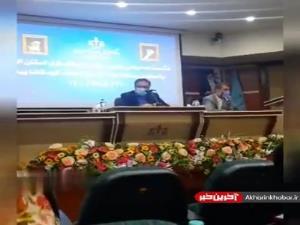 خرید و فروش رای در البرز؛ ۳۰ نفر تحت تعقیب قضایی قرار گرفتند