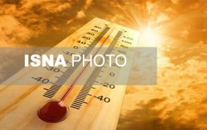 تداوم هوای گرم و شرجی تا هفته آینده در مازندران