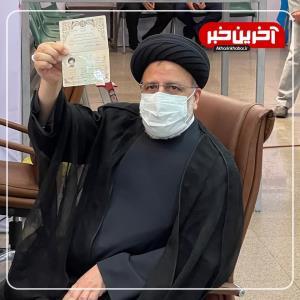 رپورتاژ روزنامه اصلاح طلب برای معاونت «یک احمدی نژادی» در دولت رئیسی