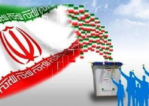 اعلام نتایج اولیه شورای شهر شیراز