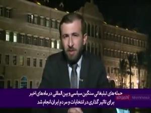 پاسخ جالب کارشناس شبکه روسی به مقام سعودی
