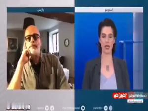 تودهنی سنگین به مجری شبکه اینترنشنال