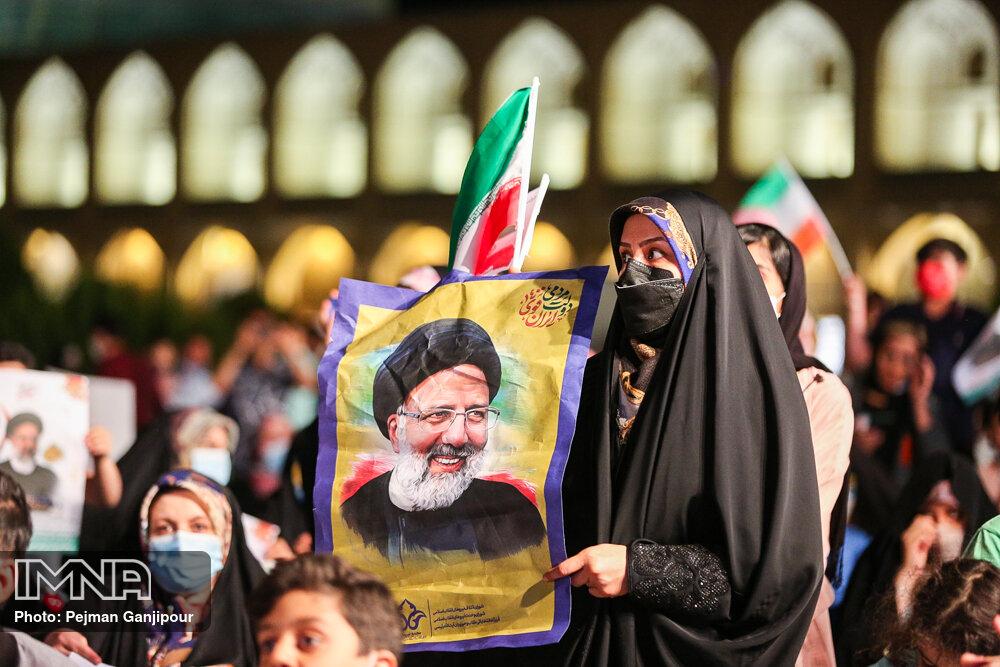 جشن میلاد امام رضا (ع) و پیروزی ابراهیم رئیسی در اصفهان