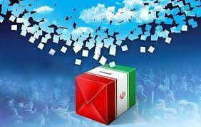نتایج انتخابات شورای شهر قلعهتل باغملک اعلام شد