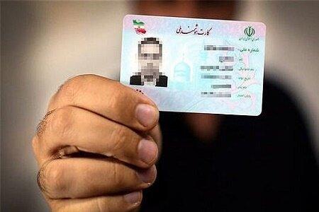 مدیرکل ثبت احوال گیلان: ۲۰ هزار کارت ملی هوشمند در گیلان آماده تحویل است